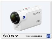 【免運費】送原廠電池+攜帶盒~SONY 索尼 FDR-X3000 4K 運動攝影機 (X3000,台灣索尼公司貨)