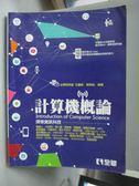 【書寶二手書T5/大學資訊_YEV】計算機概論-探索資訊科技_全華研究室