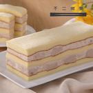 不二家鎮店招牌超人氣團購商品 台灣產芋頭加上法國鮮奶油 搭配浪漫青花瓷保冷袋 給您前所未有的品質體驗