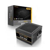 Antec 安鈦克 NEG ZEN 700W 80 PLUS 金牌 直出線 電源供應器 (NE700G)