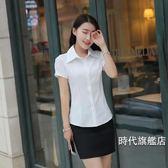 大尺碼POLO衫正韓白襯衫女短袖潮職業裝修身半袖工作服學院女襯衣(一件免運)