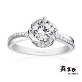 蘇菲亞SOPHIA - 幸福相擁 1.00克拉FVVS1 3EX鑽石戒指