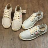 漁夫鞋 韓版帆布鞋 休閒鞋 編織鞋【非凡上品】nx2490