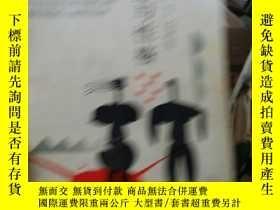 二手書博民逛書店罕見血型與性格(15一5)Y18464 不 甘肅人民 出版198