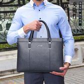 手提包男士包包公文包商務包手拿側背斜挎包休閒電腦背包皮包 黛尼時尚精品