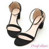 涼鞋 D+AF 氣質魅力.簡約一字繫踝中跟涼鞋*黑