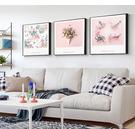 北歐壁畫三聯畫客廳裝飾畫現代簡約掛畫 莎...