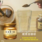 日本 AGF Maxim箴言金咖啡 80g
