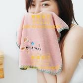 2個裝 洗臉小方巾正方形四方毛巾比純棉吸水不掉毛【輕奢時代】