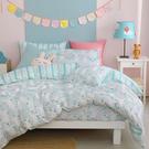 鴻宇 四件式雙人兩用被床包組 眠眠兔藍 美國棉授權品牌 台灣製2225