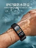 現貨智慧手錶男學生防水觸屏運動手環女潮流簡約多功能夜光led電子表 交換禮物7-2