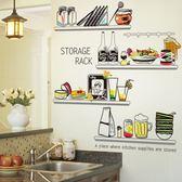 廚房防水貼紙自粘3d立體墻畫餐廳櫥柜墻面裝飾墻貼畫創意墻紙墻壁wy 【快速出貨八折免運】