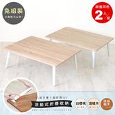 【Hopma】典藏和室桌(2入)白櫻桃
