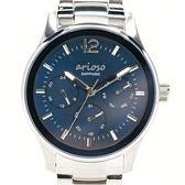 【人文行旅】Arioso   AR1710SS 高貴魅力銀藍男士腕錶 40mm