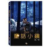 【停看聽音響唱片】【DVD】童話小鎮第七季