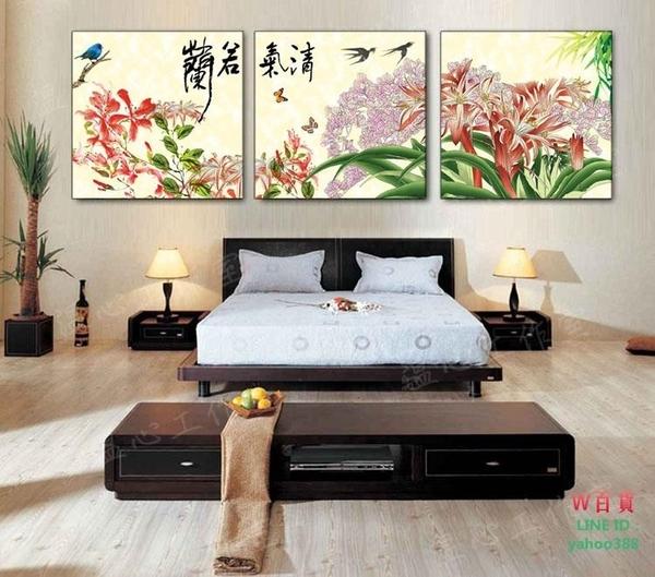 無框畫裝飾畫蘭若氣清蘭花客廳花卉背景墻臥室床頭墻掛畫