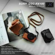 RX100專用皮質包