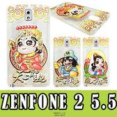 E68精品館 Q版神仙 ASUS 華碩 ZENFONE 2 5.5 吋 矽膠套 軟殼 彩繪 手機殼 保護套 保護殼 手機套 ZE550