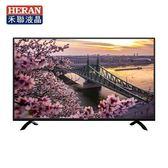 HERAN 禾聯 32吋LED液晶電視顯示器 HF-32DA5