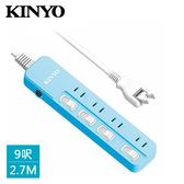 【KINYO 耐嘉】4切4座2P安全延長線(SD-244-9) 9呎