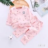 春秋純棉0-3個月寶寶新品保暖內衣初生嬰兒衣服套裝 CJ2690『易購3c館』