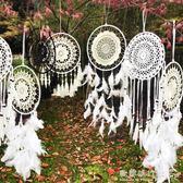 白色羽毛捕夢網大裝飾掛件掛飾飾品風鈴補夢網婚慶禮品  歐韓流行館