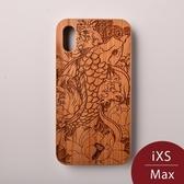 Woodu 木製手機殼 莫內花池 iPhone XS Max適用