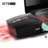 筆電散熱器電腦抽風式側吸式14寸15.6風扇水冷靜音 BF1082【旅行者】