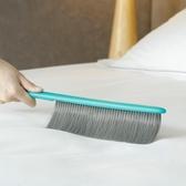 佳幫手掃床刷子家用床刷軟毛吸塵神器毛刷子床上清潔笤帚除塵刷