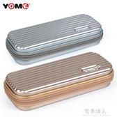 Yome筆袋防摔防水超輕小學生文具盒耐壓大容量EVA男女ABS鉛筆盒 完美情人精品館