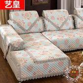 歐式沙發墊布藝四季防滑坐墊簡約現代全包通用組合沙發罩沙發套巾