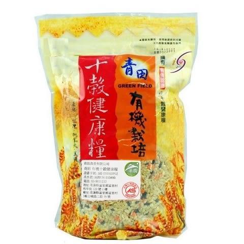 青田有機栽培十穀健康糧 900g
