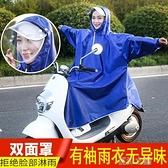 連身雨衣 雙帽檐帶袖雨衣單人有袖電動車雨衣加大加厚摩托車雨披牛津布成人 快速出貨