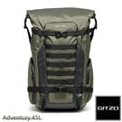 【聖影數位】法國 Gitzo Adventury 探險家雙肩後背包 GCBAVT-BP-45 【公司貨】