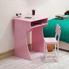 環保型課桌兒童學習桌 學校培訓單人課桌 單人課桌椅套件QM 依凡卡時尚