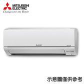 【MITSUBISHI 三菱】5-7坪變頻冷專分離式冷氣MUY/MSY-GR42NJ
