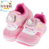 《布布童鞋》HelloKitty凱蒂貓經典糖果粉兒童電燈運動鞋(14~19公分) [ C7U474G ]