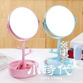 化妝鏡/臺式雙面梳妝鏡桌面公主鏡創意鏡子 [HZJ]-2