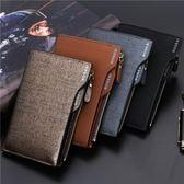 韓版短夾 多功能拉鍊皮夾 短夾 皮夾 零錢包 手拿包【RB556】