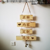 定制歡迎光臨掛牌營業中個性創意木質營業時間網紅店鋪門牌帶鈴鐺