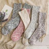 3件裝襪子百搭長襪復古中筒襪全棉襪女潮【不二雜貨】
