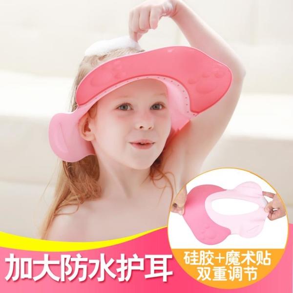 兒童洗髮帽 寶寶洗頭帽防水護耳 兒童洗發帽小孩洗澡神器嬰兒浴帽硅膠可調節 米家