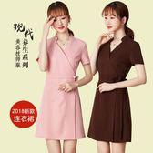 美容師工作服連身裙短袖美容院服裝女薄時尚氣質大碼「伊衫風尚」