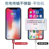 蘋果數據線iPhone7加長2米5s手機8Plus充電線6s器x六