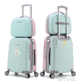 行李箱女新款潮可愛小清新結實耐用加厚拉桿抖音同款兒童【年終盛惠】