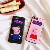 iPhoneX手機殼 可掛繩 刺繡粉紅佩佩豬小妹 仿皮軟殼 蘋果iPhone8X/iPhone7/6Plus