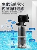 魚缸過濾器三合一潛水泵凈水神器過濾棉水泵小型增氧器魚缸220v 【快速出貨】