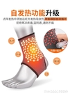 護膝套 護踝自發熱男女保暖恢復腳腕腳脖保護套 星河光年