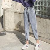 2018秋季新款牛仔褲女鬆緊腰系帶休閒寬鬆小腳哈倫褲高腰九分褲潮