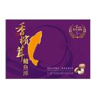 【香檳茸】 鱸魚淬 60mLx5包/盒